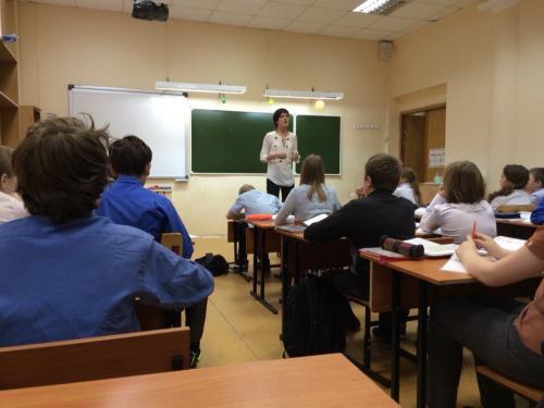 Урок обществознания в 5х классах 2016 год