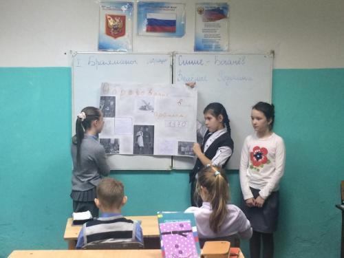 """Урок обществознания в 5х класса: тема """"Образование: тогда и сейчас"""""""
